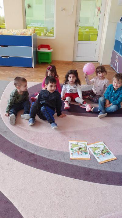 """Проект """"Активно приобщаване в системата на предучилищното образование"""" - Изображение 2"""